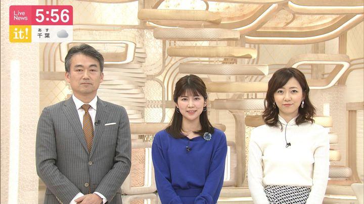 2019年11月30日内田嶺衣奈の画像03枚目