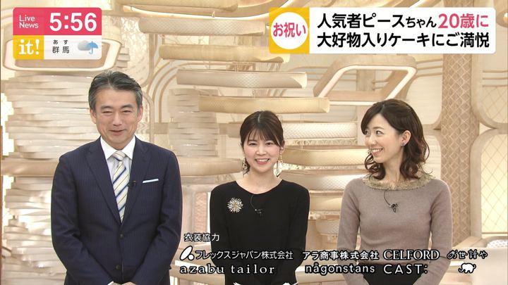 2019年12月01日内田嶺衣奈の画像06枚目