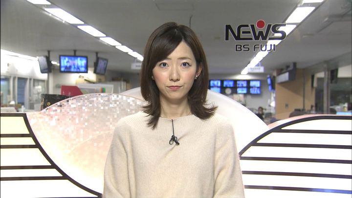 2019年12月04日内田嶺衣奈の画像01枚目