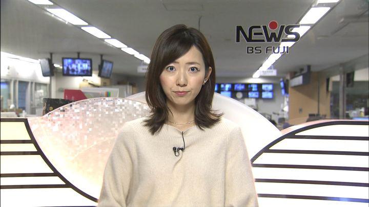 2019年12月04日内田嶺衣奈の画像07枚目