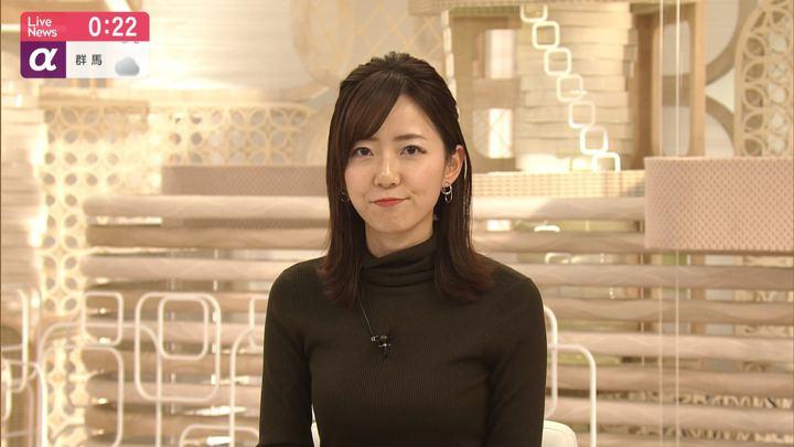 2019年12月06日内田嶺衣奈の画像09枚目
