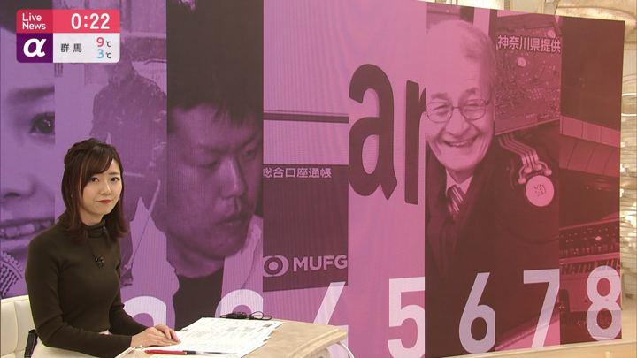 2019年12月06日内田嶺衣奈の画像10枚目