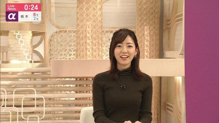 2019年12月06日内田嶺衣奈の画像13枚目