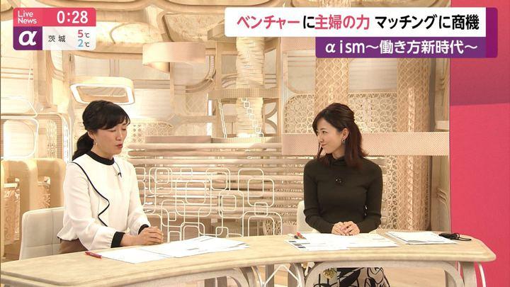 2019年12月06日内田嶺衣奈の画像15枚目