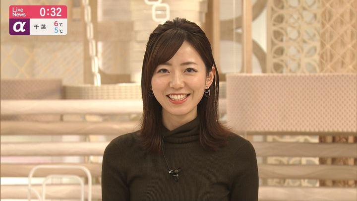 2019年12月06日内田嶺衣奈の画像17枚目