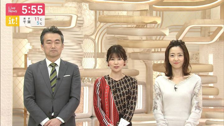2019年12月07日内田嶺衣奈の画像03枚目