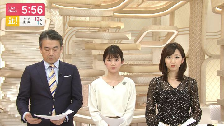 2019年12月08日内田嶺衣奈の画像03枚目