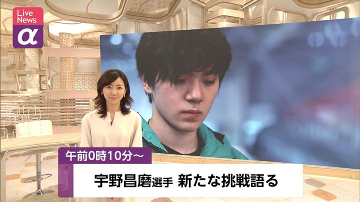 2019年12月13日内田嶺衣奈の画像01枚目