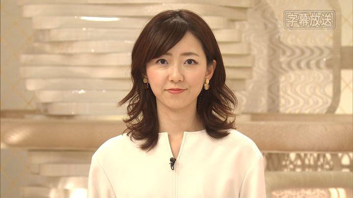 2019年12月13日内田嶺衣奈の画像04枚目