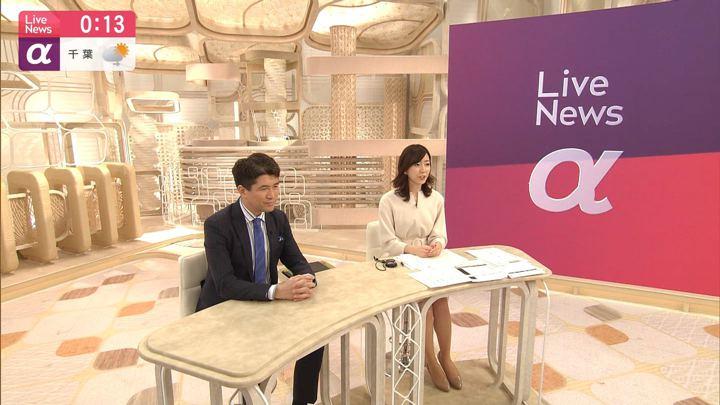 2019年12月13日内田嶺衣奈の画像07枚目