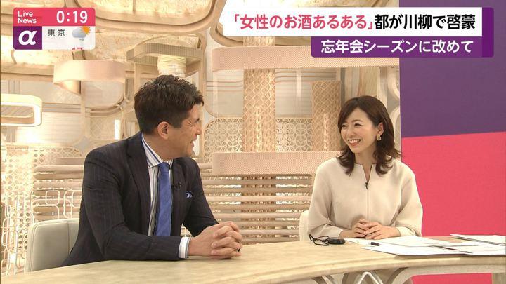 2019年12月13日内田嶺衣奈の画像12枚目