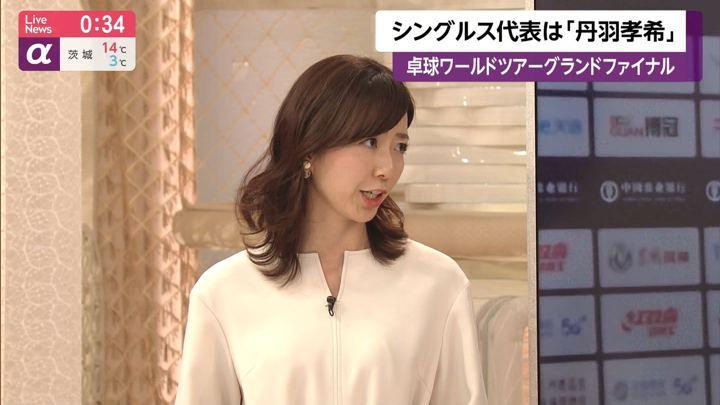 2019年12月13日内田嶺衣奈の画像21枚目