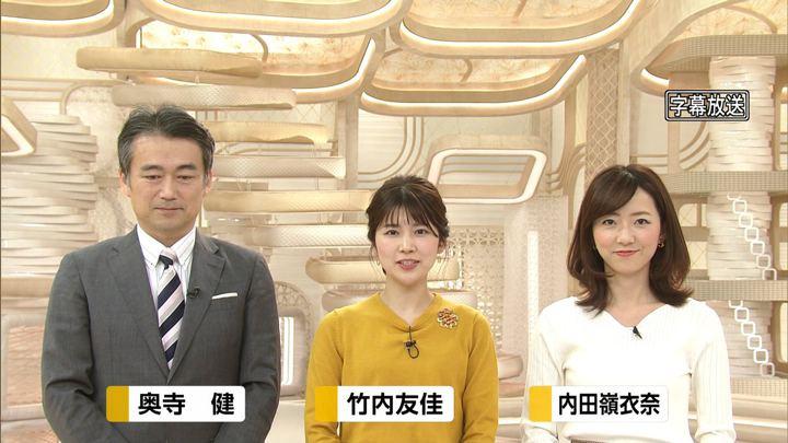 2019年12月15日内田嶺衣奈の画像01枚目