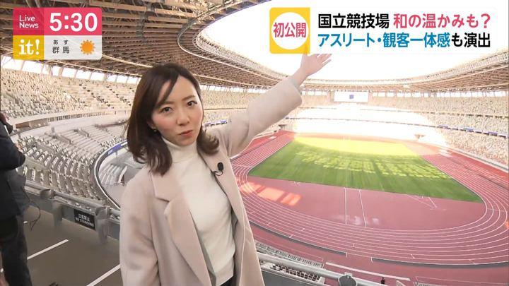 2019年12月15日内田嶺衣奈の画像03枚目