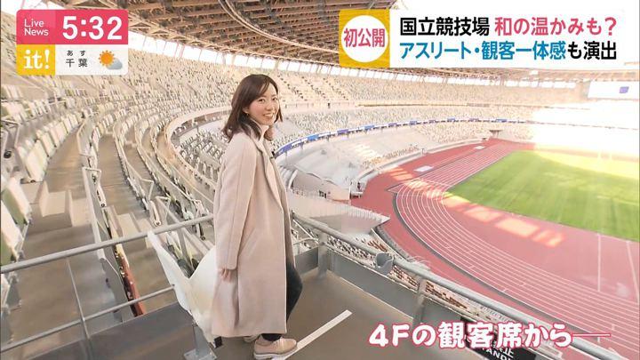 2019年12月15日内田嶺衣奈の画像04枚目