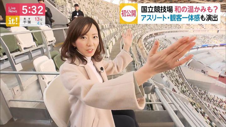2019年12月15日内田嶺衣奈の画像05枚目