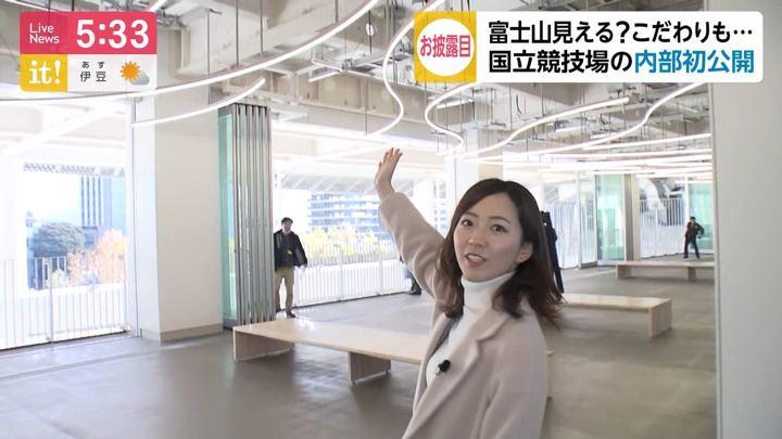 2019年12月15日内田嶺衣奈の画像07枚目