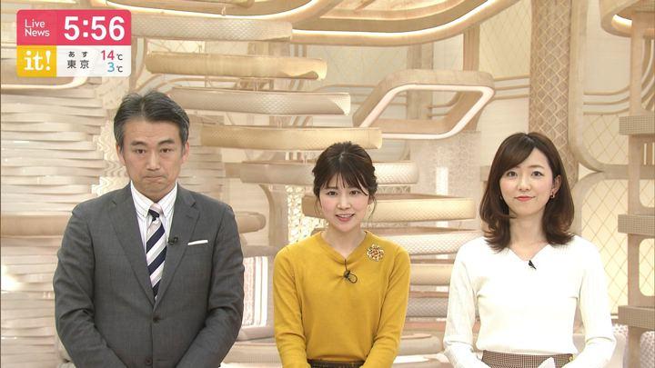 2019年12月15日内田嶺衣奈の画像09枚目