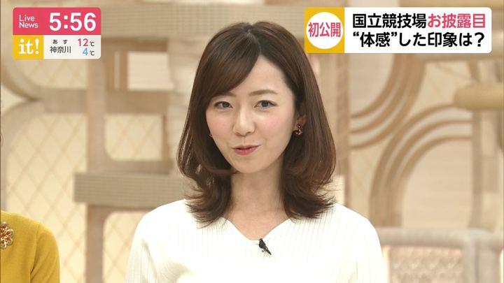 2019年12月15日内田嶺衣奈の画像10枚目