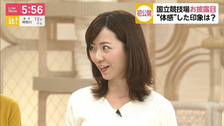 2019年12月15日内田嶺衣奈の画像11枚目