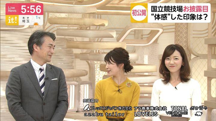 2019年12月15日内田嶺衣奈の画像12枚目