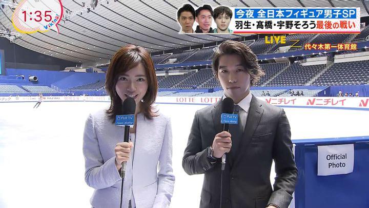 2019年12月20日内田嶺衣奈の画像02枚目