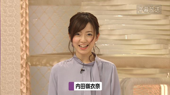 2019年12月20日内田嶺衣奈の画像10枚目