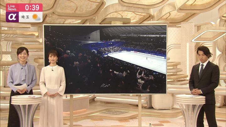 2019年12月20日内田嶺衣奈の画像19枚目