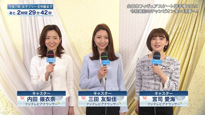2019年12月21日内田嶺衣奈の画像01枚目