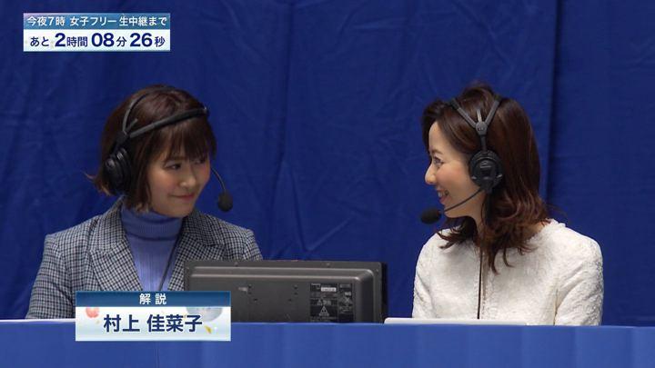 2019年12月21日内田嶺衣奈の画像04枚目