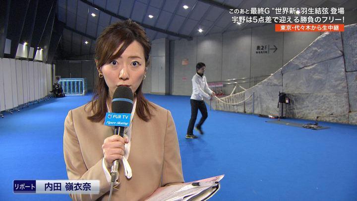 2019年12月22日内田嶺衣奈の画像02枚目