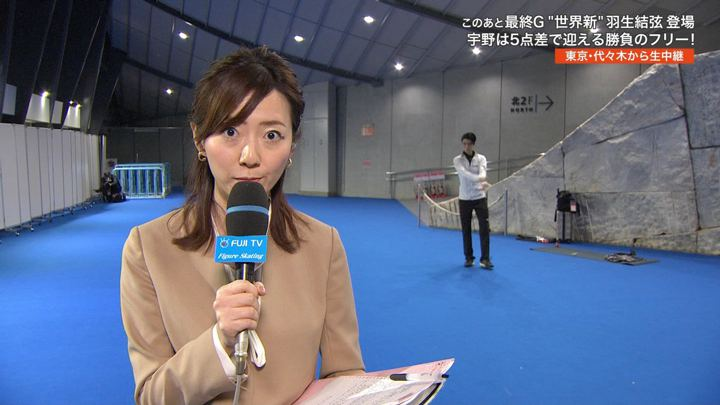 2019年12月22日内田嶺衣奈の画像03枚目