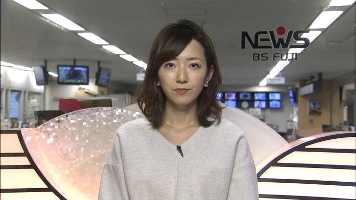 2019年12月25日内田嶺衣奈の画像02枚目
