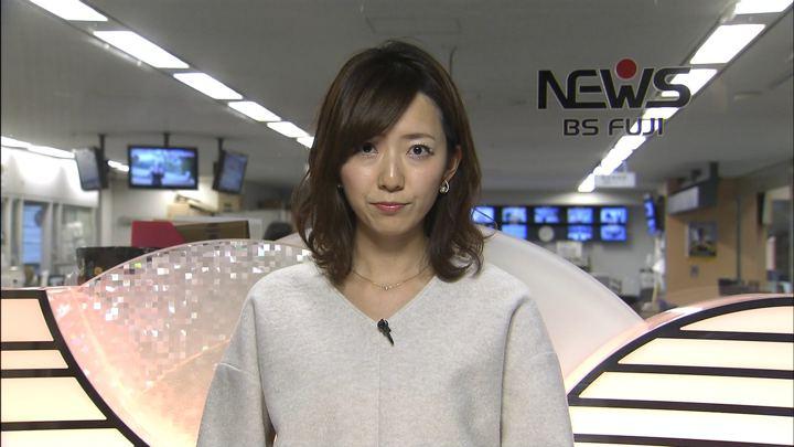 2019年12月25日内田嶺衣奈の画像05枚目