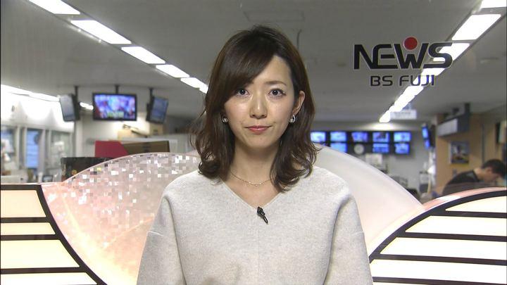 2019年12月25日内田嶺衣奈の画像08枚目