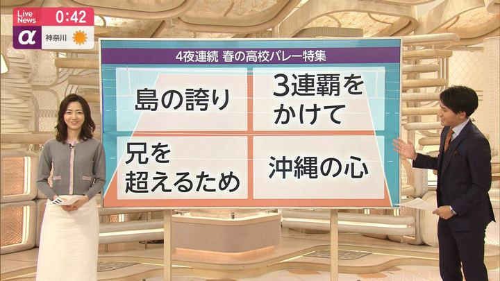 2019年12月27日内田嶺衣奈の画像09枚目