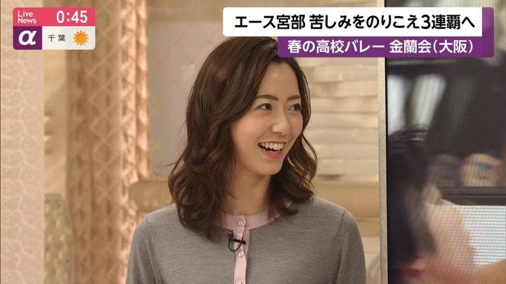 2019年12月27日内田嶺衣奈の画像10枚目