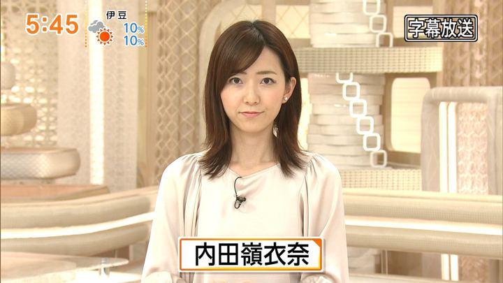 2019年12月28日内田嶺衣奈の画像01枚目
