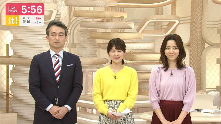 2020年01月04日内田嶺衣奈の画像03枚目