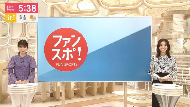 2020年01月05日内田嶺衣奈の画像02枚目