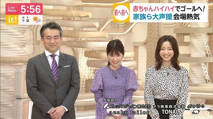 2020年01月05日内田嶺衣奈の画像03枚目
