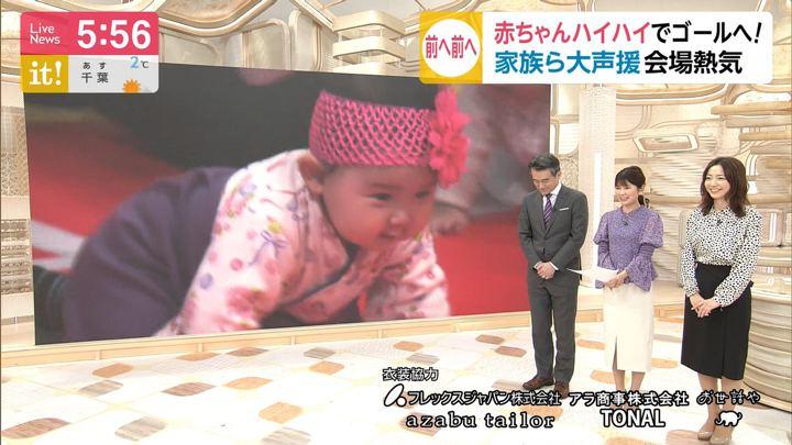 2020年01月05日内田嶺衣奈の画像04枚目