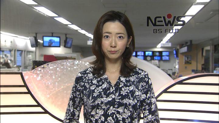 2020年01月08日内田嶺衣奈の画像03枚目