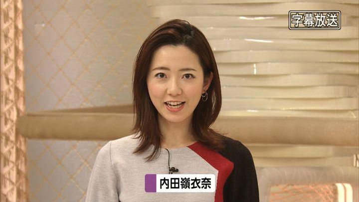 2020年01月10日内田嶺衣奈の画像06枚目