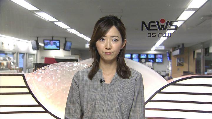 2020年01月15日内田嶺衣奈の画像03枚目