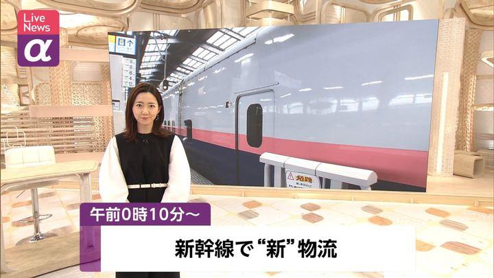 2020年01月17日内田嶺衣奈の画像01枚目