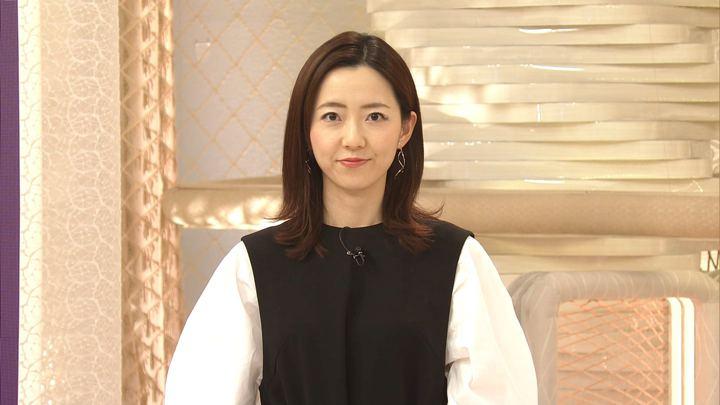 2020年01月17日内田嶺衣奈の画像05枚目