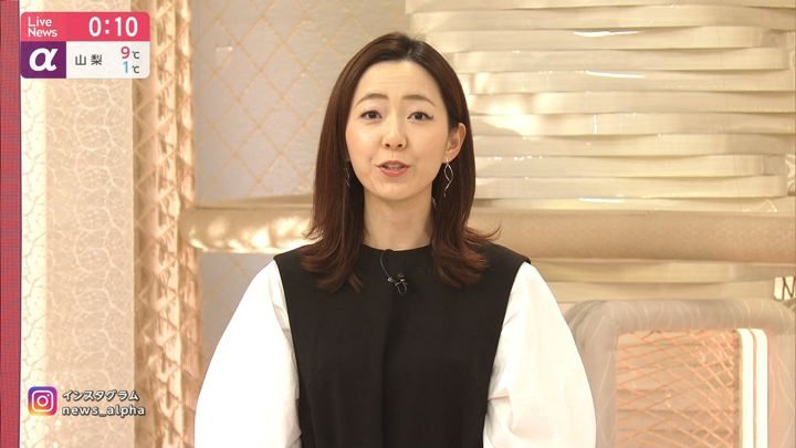2020年01月17日内田嶺衣奈の画像06枚目