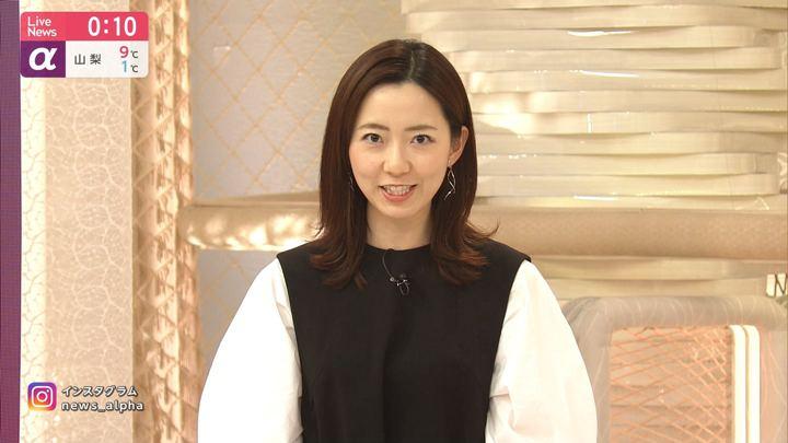 2020年01月17日内田嶺衣奈の画像07枚目