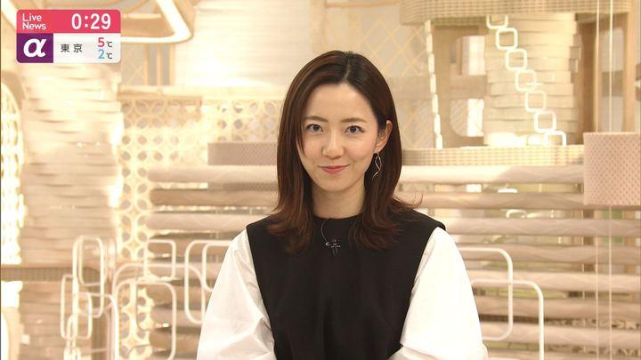 2020年01月17日内田嶺衣奈の画像17枚目